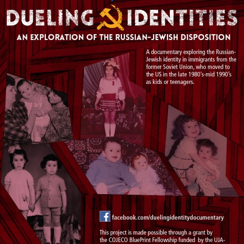 Dueling Identities generic poster