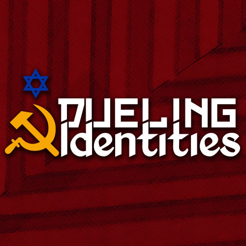 Dueling Identities Thumbnail